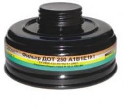 Фильтр ДОТ 250 марки А1; А1В1Е1; А1В1Е1К1 с фильтром Р2ФП