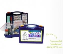 Аптечка универсальная пластиковый синий чемоданчик