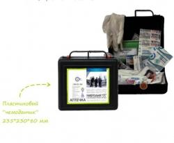 Аптечка универсальная (черный чемоданчик)