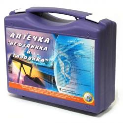 Аптечка нефтяника и газовика, пластиковый чемодан