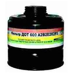 Фильтр ДОТ 600 к противогазу ПФСГ-98