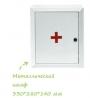 Аптечка первой помощи для организаций, предприятий, учреждений по распоряжению Правительства Москвы №1292 РП от 29.12.2000г на 100 человек, металлический шкаф