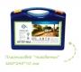 Аптечка автомобильная первой помощи по приказу №697от 08.09.09 г.  (пластиковый синий или черный чемоданчик)