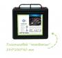 Аптечка автомобильная первой помощи приказ №697(пластиковый чемод)